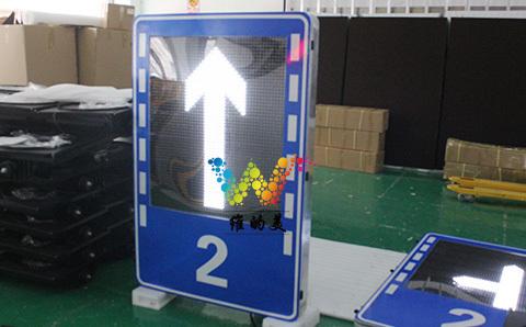 潮汐车道显示屏1