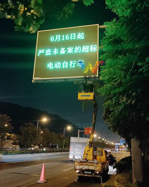 深圳高交会前夜调试宝安大道城市诱导屏3