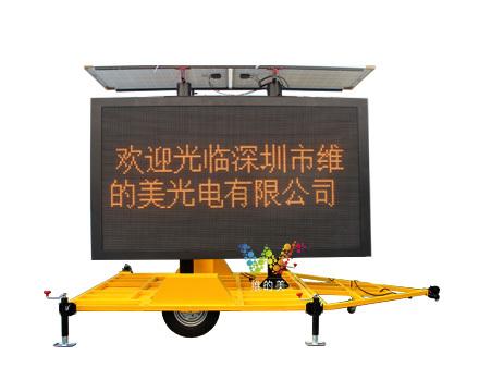 超大移动显示屏1