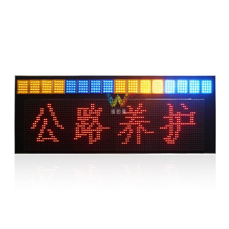 深圳公路养护车载显示屏厂家