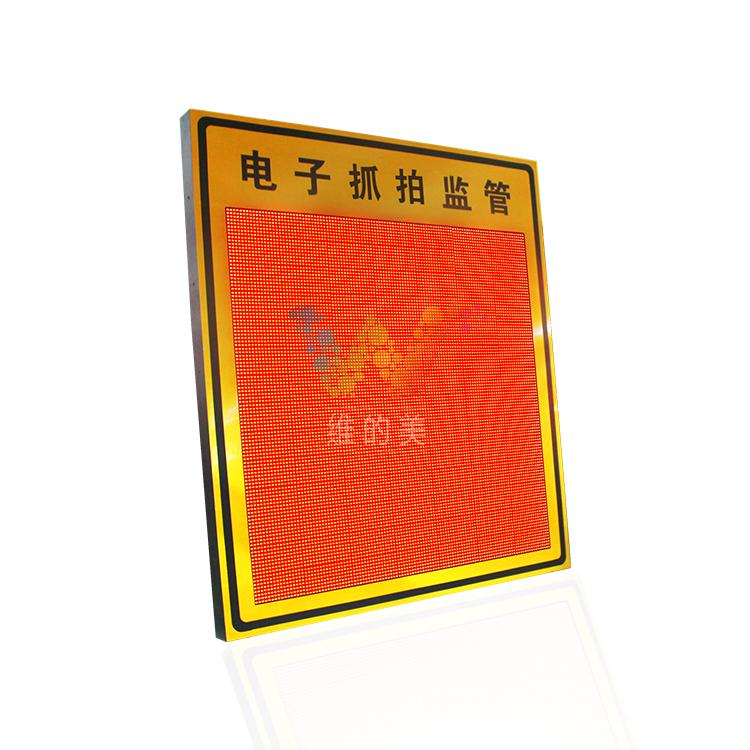 深圳龙门架双色显示屏厂家