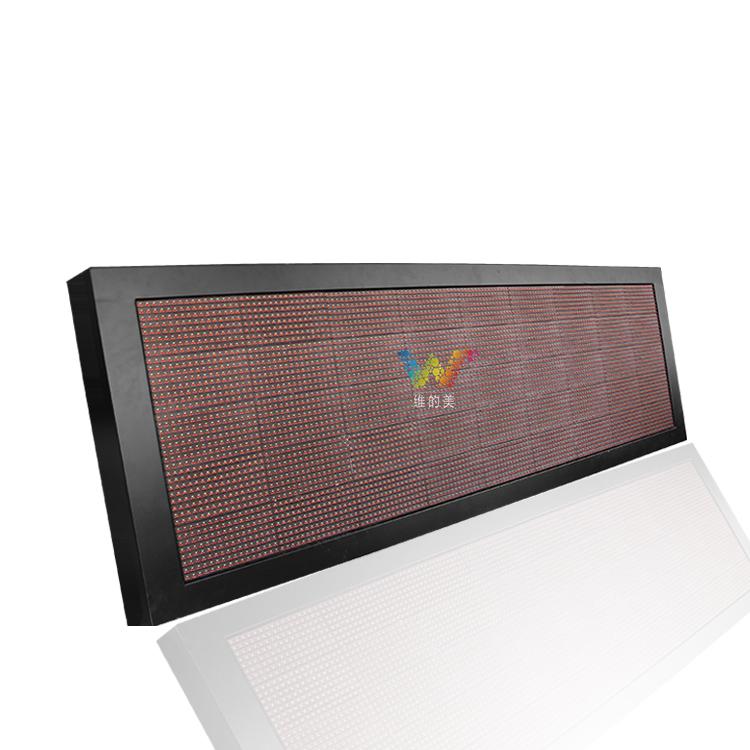 湛江收费站ETC显示屏厂家