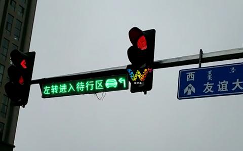 交通诱导屏实地应用2