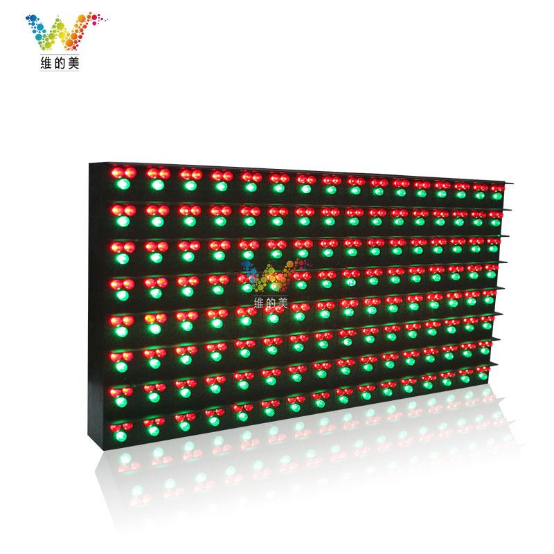 深圳P20双色显示屏模组厂家