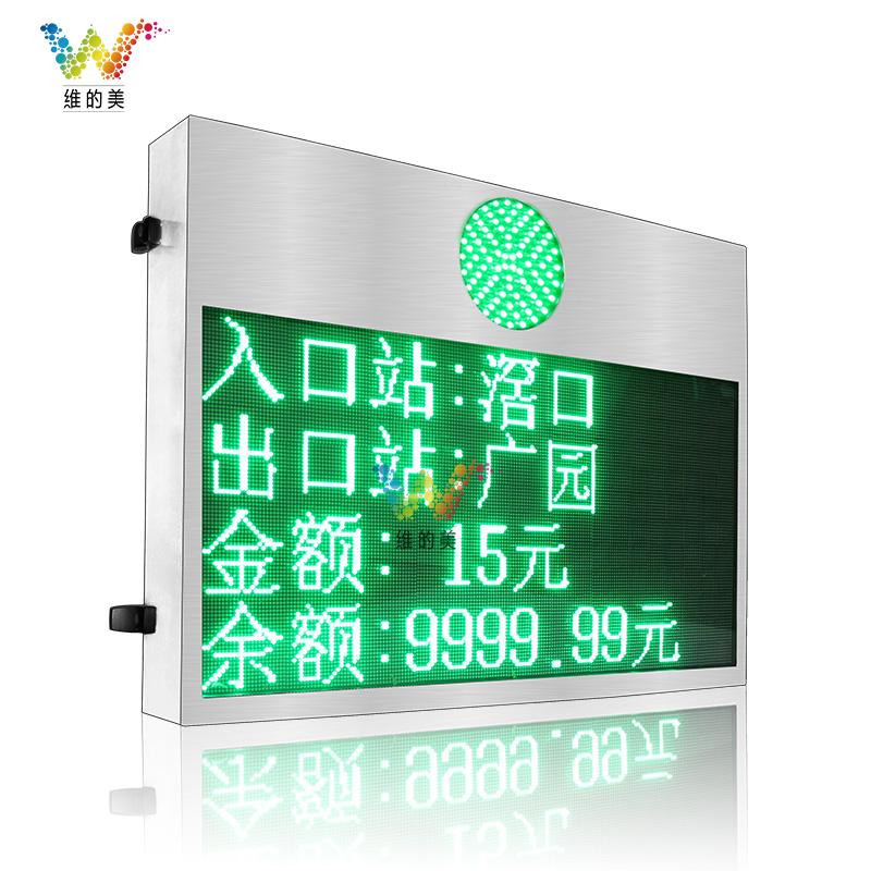 上海304不锈钢费额显示器厂家