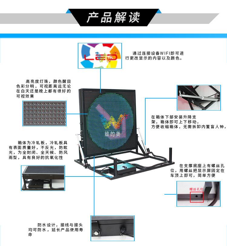 P20全彩车载显示屏 (4)