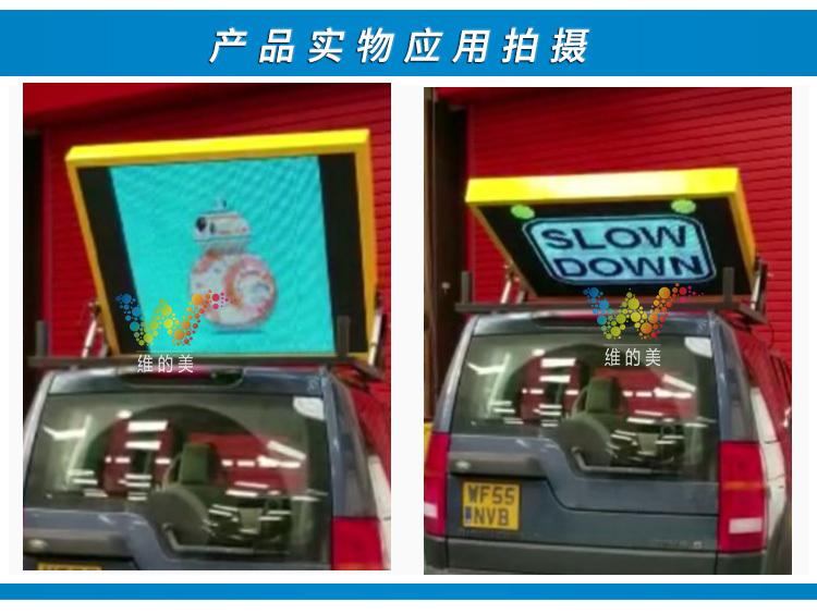 P20全彩车载显示屏 (9)